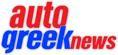 Autogreeknews