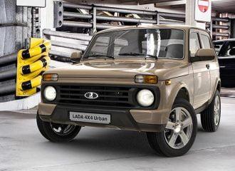 Νέο Lada Niva Urban στην τιμή των 11.990 ευρώ (+video)