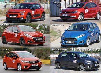 Μικρά αυτοκίνητα βενζίνης με τη χαμηλότερη κατανάλωση