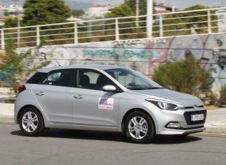 Hyundai i20 1.2 75 PS από 11.990 ευρώ