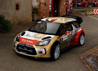 Νέα εμφάνιση για τη Citroen στο WRC
