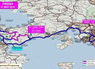 Rally Acropolis 2013: Πρόγραμμα και χάρτες