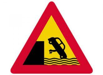 Γνωρίζετε τι σημαίνει η πινακίδα;