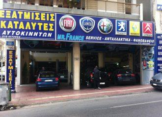 Συνεργείο αυτοκινήτων Mr. France στον Πειραιά και Νέα Σμύρνη