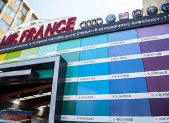 Φανοποιείο αυτοκινήτων στη Νέα Σμύρνη Mr. France