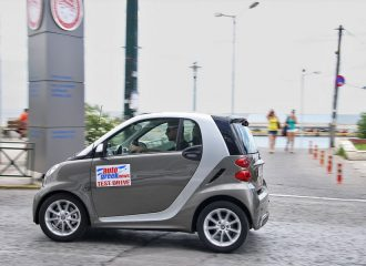 smart fortwo 61 mhd