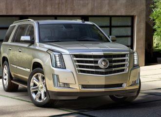 Νέα Cadillac Escalade μήκους έως 5,7 μέτρων!