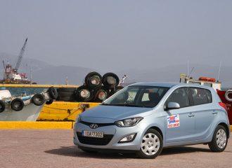 Hyundai i20 1.2 L: Τιμή από 10.390 ευρώ