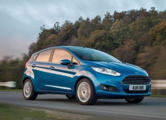 Ford Fiesta 1.0 80 PS Trend: Τιμή από 9.990 ευρώ