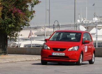 Aνακαλούνται 666 SEAT Mii στην Ελλάδα