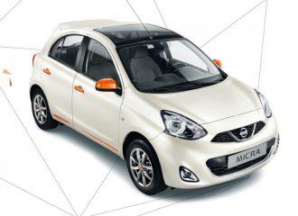 Νέο Nissan Micra με δώρο το City Pack