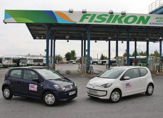 Κάψαμε 2,6 ευρώ/100 χλμ. για φυσικό αέριο!