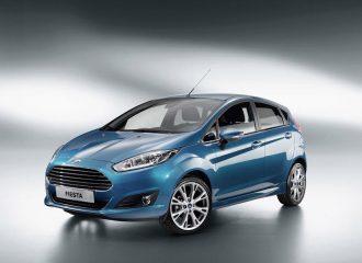 Ford Fiesta 1.6 diesel 95 hp
