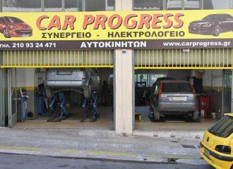 Προσφορά μεγάλο service από 100 ευρώ – Συνεργείο Car Progress