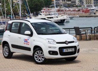 Δοκιμή Fiat Panda με φυσικό αέριο 0.9 TwinAir 80hp CNG