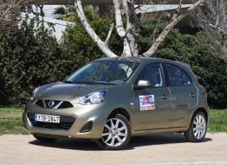 Nissan Micra 1.2 με τιμή από 10.180 ευρώ