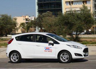 Ford Fiesta 1.0 με τιμή από 9.990 ευρώ