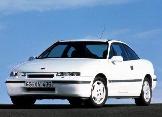 25 χρόνια από την παρουσίαση του Opel Calibra
