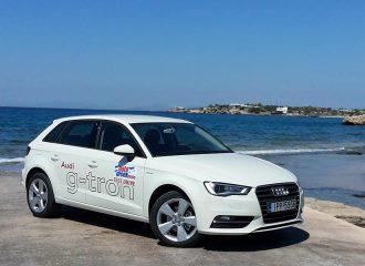 Audi A3 g-ton 1.4 TFSI 110 hp με φυσικό αέριο/βενζίνη