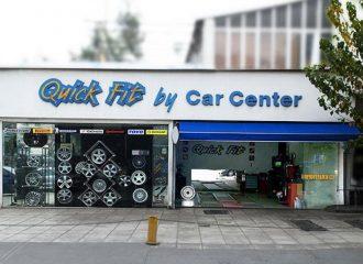 Προσφορές σε δεκάδες ελαστικά αυτοκινήτου από το Quick Fit