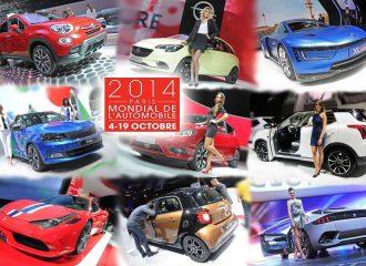 Η Έκθεση Αυτοκινήτου του Παρισιού μέσα από φωτογραφίες!