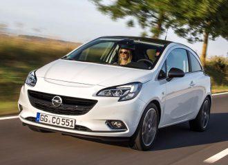 Νέο Opel Corsa 1.4 LPG
