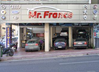 Συνεργείο αυτοκινήτων στον Πειραιά Mr. France