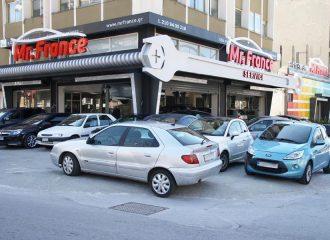 Συνεργείο αυτοκινήτων στη Νέα Σμύρνη και Λ. Συγγρού Mr. France