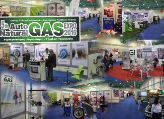 5η Έκθεση AutoGAS & Natural GAS 2015 στο Περιστέρι