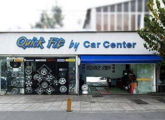 Προσφορές σε ελαστικά αυτοκινήτου από το Quick Fit