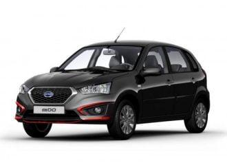 Συλλεκτικό Datsun mi-Do International στην τιμή των 6.000 ευρώ
