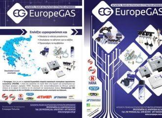 Υγραεριοκίνηση Europegas με τεχνική υποστήριξη σε 300 συνεργεία