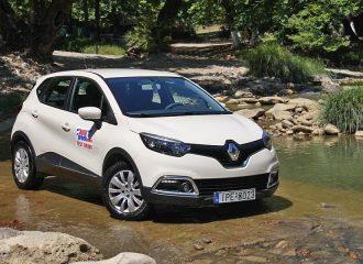 Renault Captur ντίζελ 1.5 dCi 90 hp