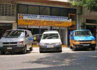 Ανταλλακτικά αυτοκινήτων μεταχειρισμένα - καινούργια - ιμιτασιόν