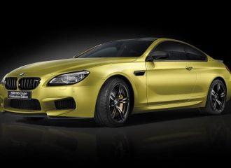 Επετειακή BMW M6 Coupe Celebration για 13 «τυχερούς»