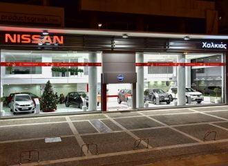 Έκθεση Nissan Χαλκιάς στη Λ. Συγγρού 242 στην Καλλιθέα