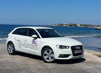 Audi A3 g-tron 1.4 TFSI με φυσικό αέριο VS A3 1.2 TFSI