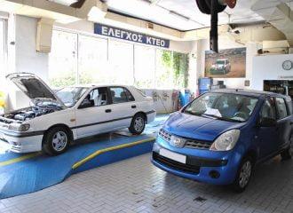 Ανταλλακτικά Nissan με δώρο τον ΦΠΑ 24%