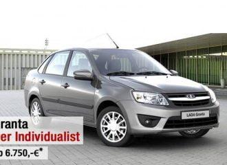 Lada πέρασαν σε πωλήσεις στη Γερμανία VW, Audi, Lexus, Jeep