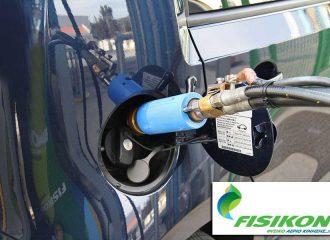 Μείωση στην τιμή του φυσικού αερίου