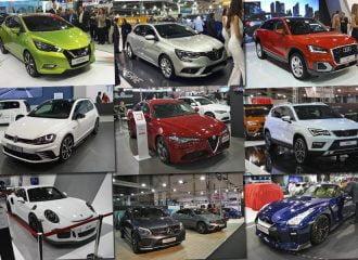 Έκθεση Αυτοκίνηση 2016: Πολλά νέα μοντέλα και πρεμιέρες