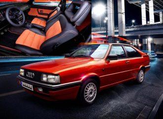 Audi Coupe GT με νέο εσωτερικό είναι χάρμα οφθαλμών!