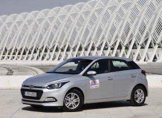 Hyundai i20 ντίζελ 1.1 CRDi 75 hp: Τιμή από 13.200 ευρώ