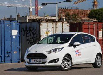 Ford Fiesta ντίζελ 1.5 TDCi 75 hp 5d: Τιμή από 12.755 ευρώ