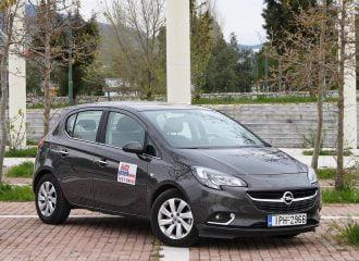 Opel Corsa ντίζελ 1.3 CDTi 95 hp 5d: Τιμή από 15.600 ευρώ