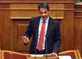Κ. Μητσοτάκης: Ανήθικος και επικίνδυνος ο Τσίπρας