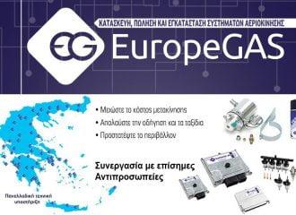 Υγραεριοκίνηση από την EuropeGAS
