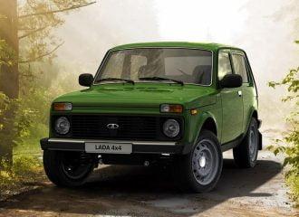 Έρχεται επίσημα νέο Lada Niva μετά από 41 χρόνια!