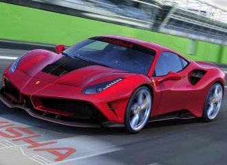 Ferrari 488 βελτιωμένη και περιορισμένης παραγωγής