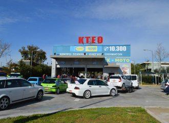 Νέες παροχές για το ΚΤΕΟ του αυτοκίνητου ή της μοτοσικλέτας από τον MrKTEO